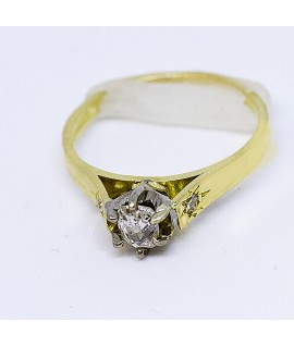 Gold Vintage Diamond Engagement Ring